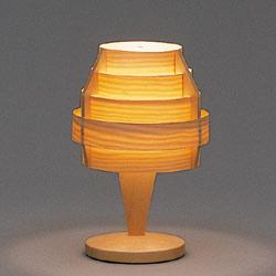 JAKOBSSON LAMP S2517