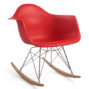 Eames Shell Side Chair RAR